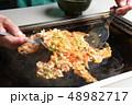 調理 料理人 手の写真 48982717