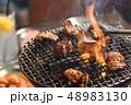 ホルモン焼き 網焼き 焼肉の写真 48983130