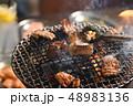 ホルモン焼き 網焼き 焼肉の写真 48983136