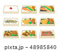 弁当のイラストセット 48985840