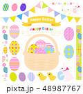 Easter Egg illustset 48987767