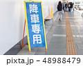福岡空港のタクシー降車場 48988479