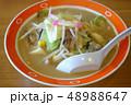 ご飯 お肉 コーンの写真 48988647
