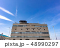 国土交通省大阪航空局福岡空港事務所_福岡空港 48990297