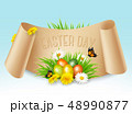 Happy Easter background. Colorful eggs on green 48990877