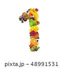 くだもの フルーツ 実の写真 48991531