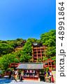 祐徳稲荷神社 新緑 日本三大稲荷の写真 48991864
