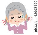 中耳炎 難聴 お年寄りのイラスト 48992490