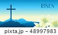 復活祭 キリスト教 十字架のイラスト 48997983
