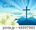 復活祭 キリスト教 十字架のイラスト 48997985