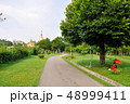 People's Park 48999411