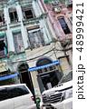 ヤンゴン市内 48999421