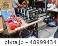 ヤンゴン市内 問屋街 48999434