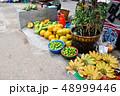 ヤンゴン市内 48999446