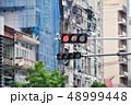 ヤンゴン市内 48999448