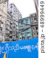ヤンゴン市内 48999449