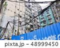 ヤンゴン市内 48999450