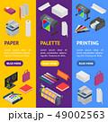 プリント 印刷 紙のイラスト 49002563