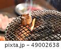 ホルモン焼き 網焼き 焼肉の写真 49002638