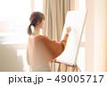 アーティスト 描く 画家の写真 49005717