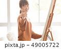 アーティスト 画家 女性の写真 49005722