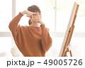 アーティスト 美術 アトリエの写真 49005726