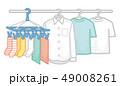 洗濯物 49008261