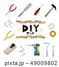 DIY 工具 イラスト セット 49009802