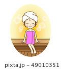 サウナに入る女性 02 49010351
