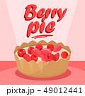 ベーカリー 洋菓子 ペストリーのイラスト 49012441