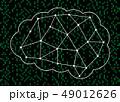 人工知能 イラスト 49012626