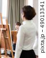 アーティスト 画家 女性の写真 49013341