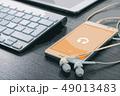 イラスト素材; スマートフォン キーボード イヤホン  49013483