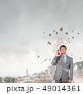49014361