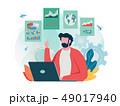 解析 分析 分解のイラスト 49017940