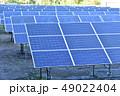 太陽光パネル 49022404