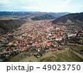 Aerial shot of famous Praid salt city at daylight 49023750
