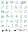 赤ちゃん ベビー ベビー服のイラスト 49032616