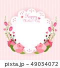 幸せ 楽しい 嬉しいのイラスト 49034072