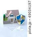 CG 3D イラスト デザイン 立体 セキュリティ 楯 ガード 家 住宅 防犯 防災 警備 安全  49034197
