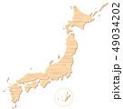 木材で形どった日本地図 49034202