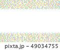 モザイク ステッチフレーム 49034755