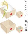 ベクター イラスト デザイン ai eps 升 米 酒 稲穂 寿 祝 秋 計量 行事 日本 和 伝統 49035603