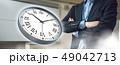 時計 時間 時刻の写真 49042713