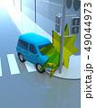 CG 3D イラスト デザイン 立体 車 自動車 交通 事故 トラブル 自損事故 道路 保険 事例 49044973