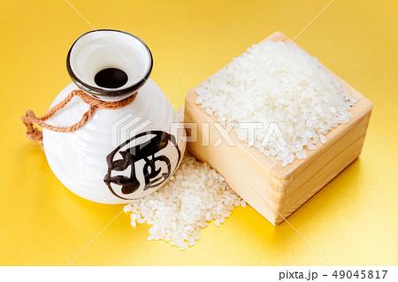 米、お米、日本酒、お酒 49045817
