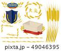 ベクター イラスト デザイン ai eps フレーム 飾り プレミアム ラベル 麦 大麦 木箱 星 49046395