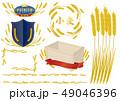ベクター イラスト デザイン ai eps フレーム 飾り プレミアム ラベル 麦 小麦 木箱 星 49046396