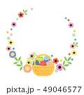 フレーム素材-イースター 49046577