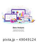 解析 分析 分解のイラスト 49049124